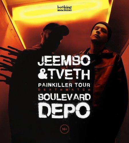 Объединённый концерт Jeembo & Tveth и Boulevard Depo