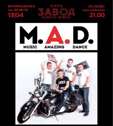 M. A. D. (Music Amazing Dance)