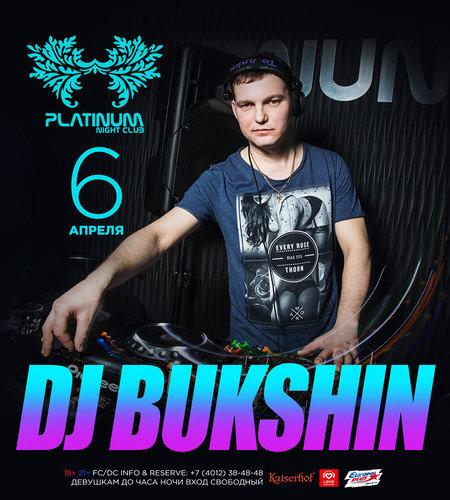 DJ Bukshin