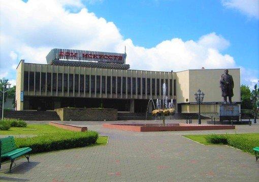 Концертно-театральный комплекс