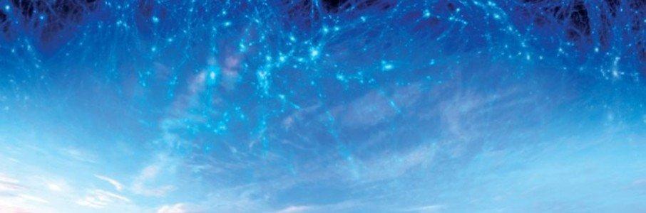 Призраки Вселенной