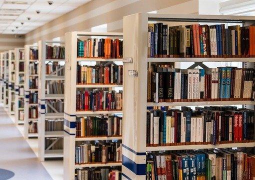 Калининградская областная научная библиотека