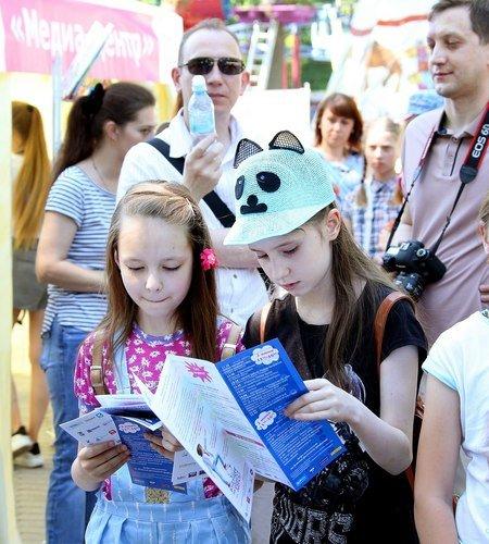 II детский фестиваль профессий