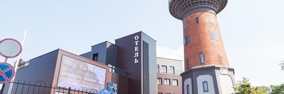 Гостинично-развлекательный центр