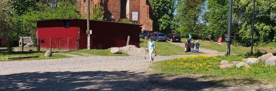 Музейно-культурный центр посёлка Владимирово