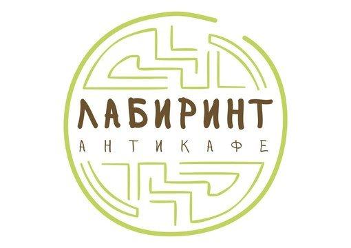 Антикафе