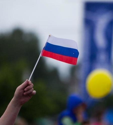 Праздничная программа на День России