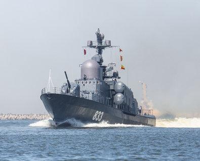 День Военно-Морского флота в Балтийске