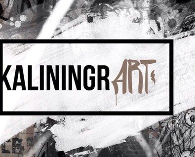 Стрит-арт фестиваль KaliningrART