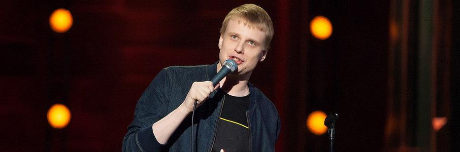 Stand Up: Концерт Славы Комиссаренко