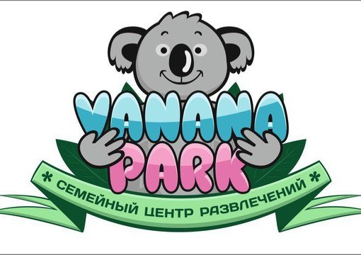 Семейный центр развлечений Vanana Park