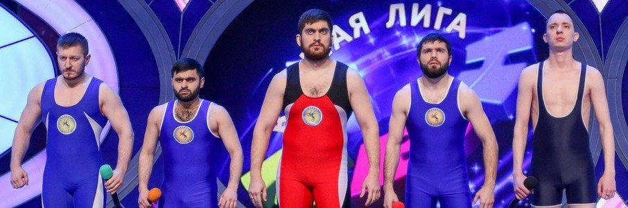 Битва команд КВН Высшей лиги