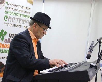 Вечерний джаз в