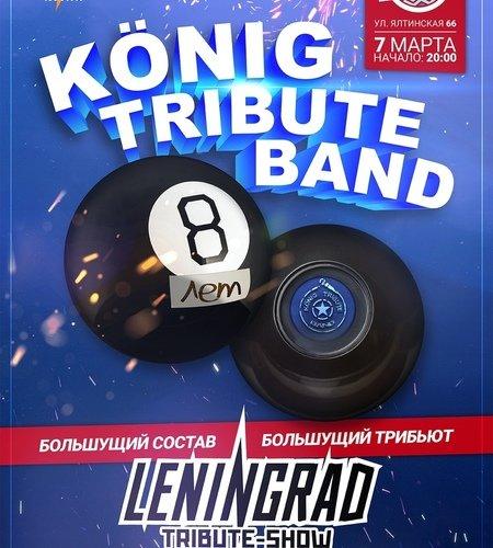 König Tribute Band