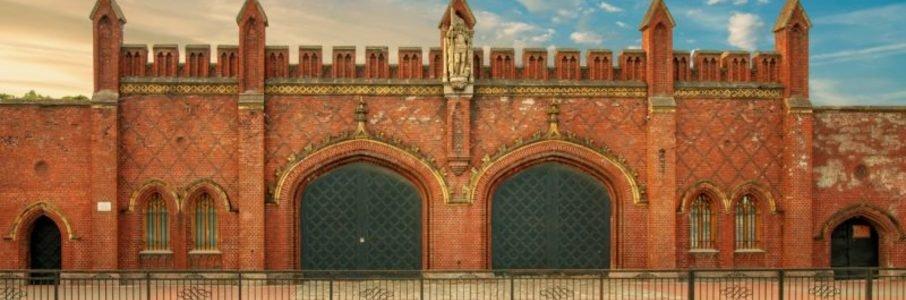 Обзорные экскурсии по Калининграду