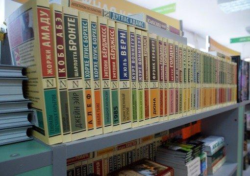 Библиотека посёлка Космодемьянского (Библиотека №6)
