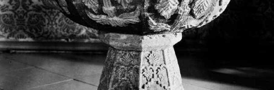 Кафедральный Собор и его реликвии