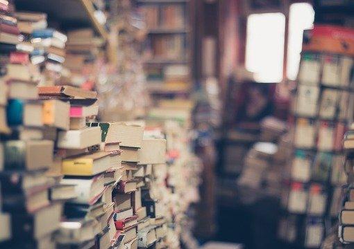 Детская библиотека №14