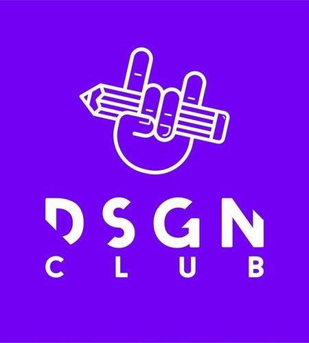 Маркетинговая студия DSGNclub