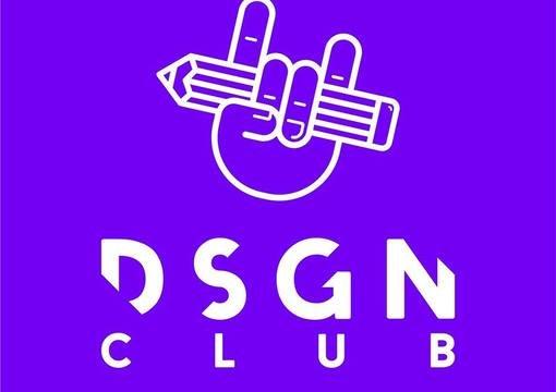 Коворкинг DSGNclub