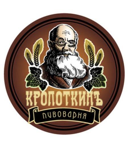 Пивоварня «Кропоткинъ»