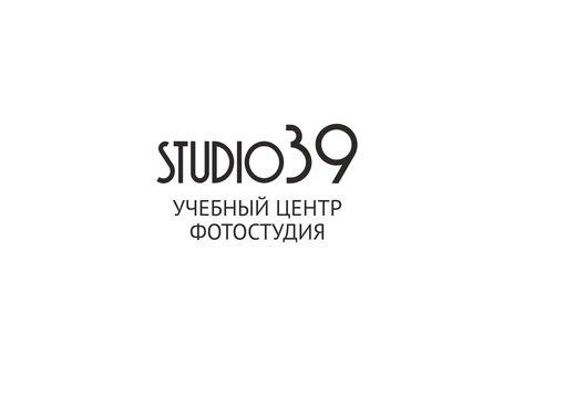 Фотостудия STUDIO39