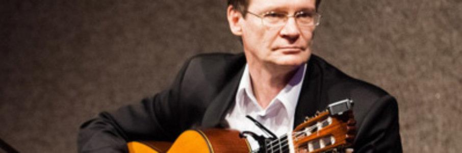 Концерт Сергея Семененкова