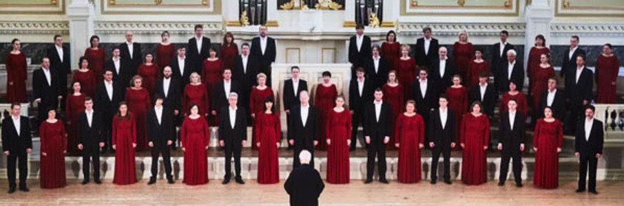 Концерт академической капеллы Санкт-Петербурга