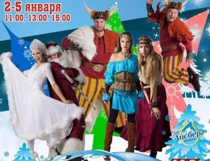 Морские приключения викингов