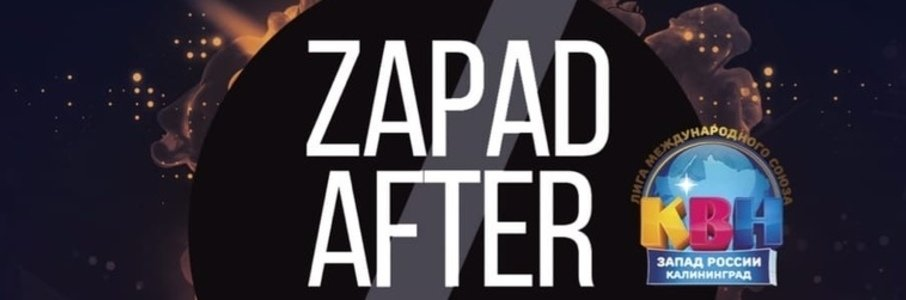 Zapad After Party