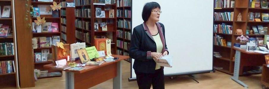 Авторский вечер поэтессы Ольги Синициной