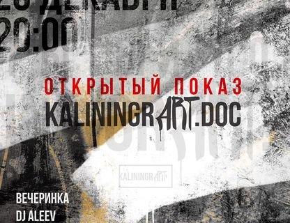 Открытый показ kaliningradART.doc