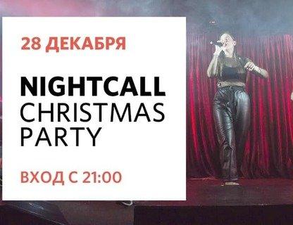 Новогодний концерт Nightcall