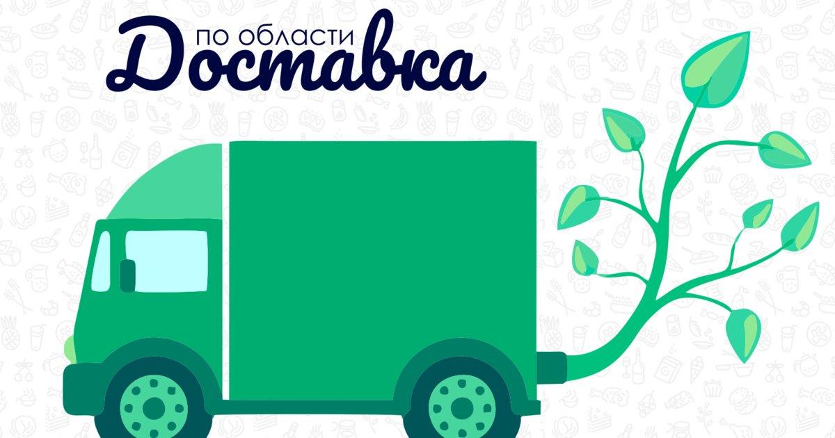 Online-alina.ru – интернет магазин продуктов питания с доставкой на дом