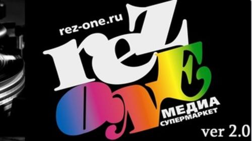Медиасупермаркет RezOne