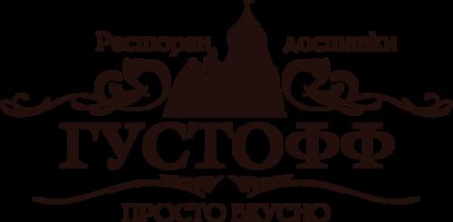 ГУСТОФФ