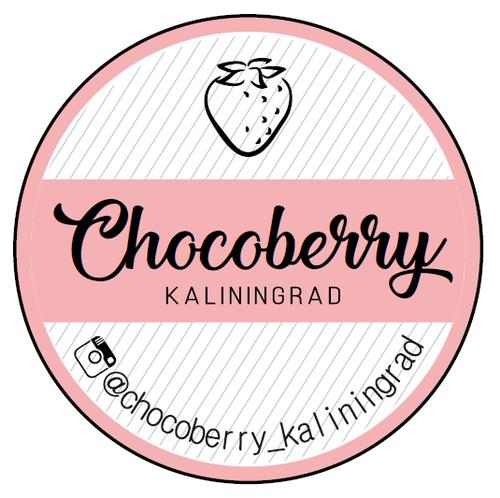 CHOCOBERRY Kaliningrad