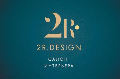 2R DESIGN