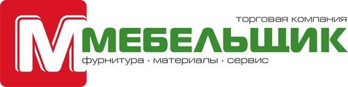 Торговая компания «Мебельщик»