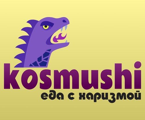 Kosmushi