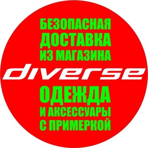 Магазин одежды марки Diverse