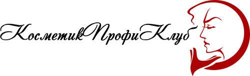 КосметикПрофиКлуб