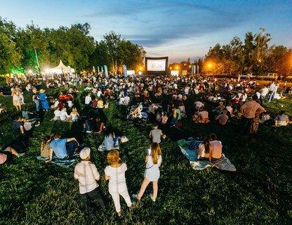 Фестиваль уличного кино OFF