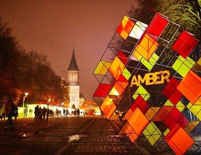 Фестиваль Amber Weekend
