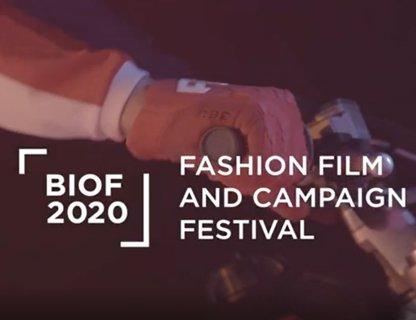 Кинофестиваль о моде