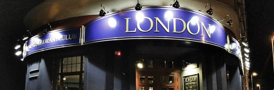 London Pub (Kaliningrad City Jazz Club)