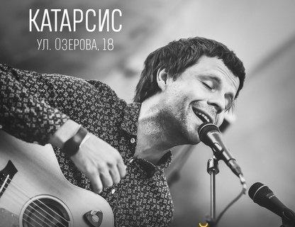 Концерт Алексея Вдовина