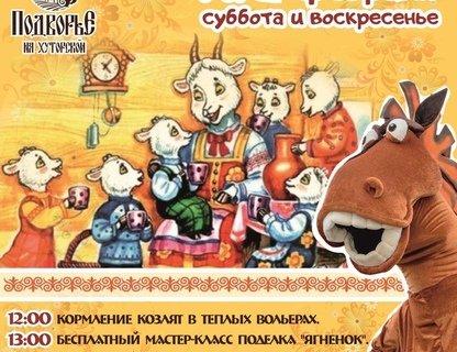 Встреча февраля на Хуторской