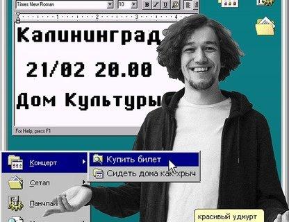 Stand Up Жени Сидорова