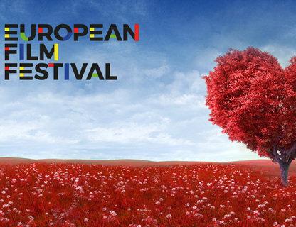 15-й Фестиваль кино стран ЕС